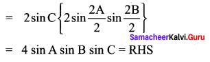 Samacheer Kalvi 11th Maths Solutions Chapter 3 Trigonometry Ex 3.7 3