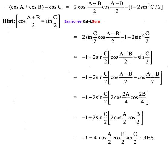 Samacheer Kalvi 11th Maths Solutions Chapter 3 Trigonometry Ex 3.7 4