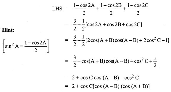 Samacheer Kalvi 11th Maths Solutions Chapter 3 Trigonometry Ex 3.7 5