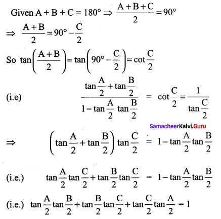 Samacheer Kalvi 11th Maths Solutions Chapter 3 Trigonometry Ex 3.7 8