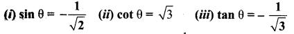 Samacheer Kalvi 11th Maths Solutions Chapter 3 Trigonometry Ex 3.8 1
