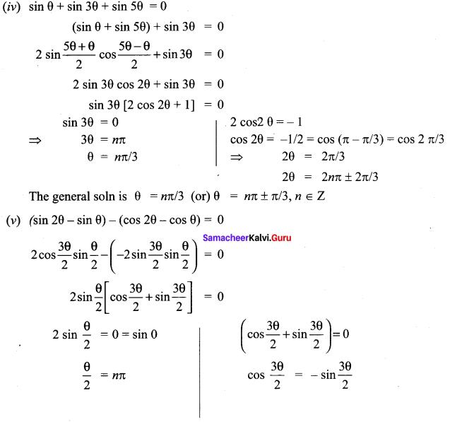 Samacheer Kalvi 11th Maths Solutions Chapter 3 Trigonometry Ex 3.8 100