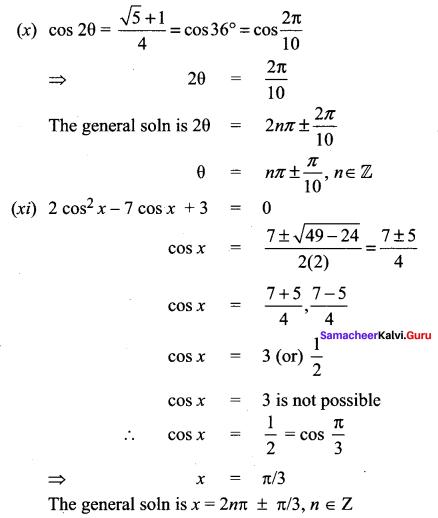 Samacheer Kalvi 11th Maths Solutions Chapter 3 Trigonometry Ex 3.8 16