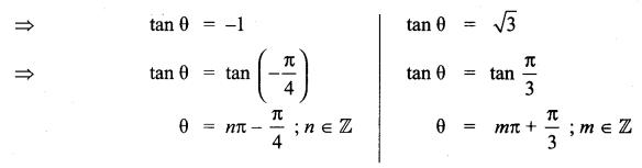 Samacheer Kalvi 11th Maths Solutions Chapter 3 Trigonometry Ex 3.8 33
