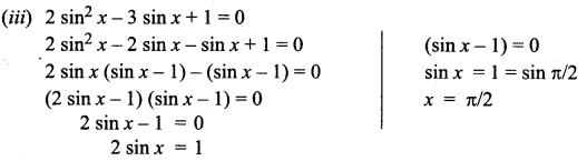 Samacheer Kalvi 11th Maths Solutions Chapter 3 Trigonometry Ex 3.8 5