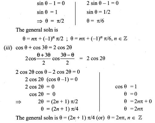 Samacheer Kalvi 11th Maths Solutions Chapter 3 Trigonometry Ex 3.8 9