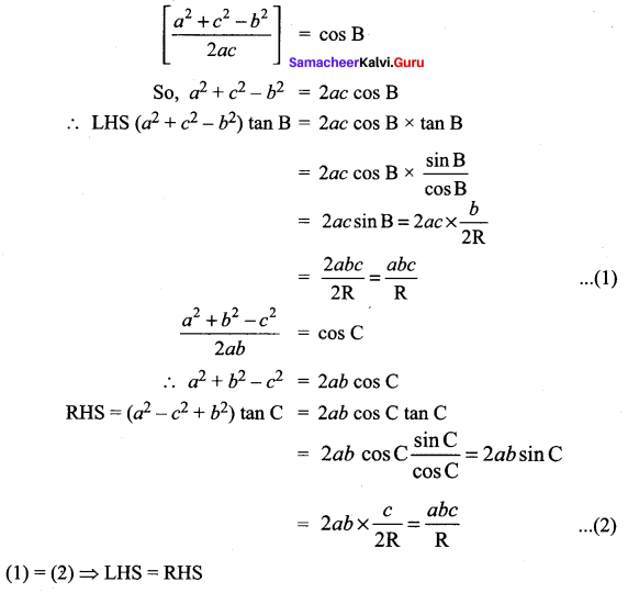 Samacheer Kalvi 11th Maths Solutions Chapter 3 Trigonometry Ex 3.9 14