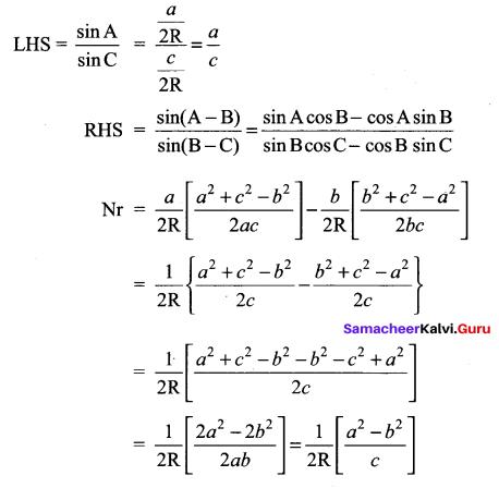 Samacheer Kalvi 11th Maths Solutions Chapter 3 Trigonometry Ex 3.9 2