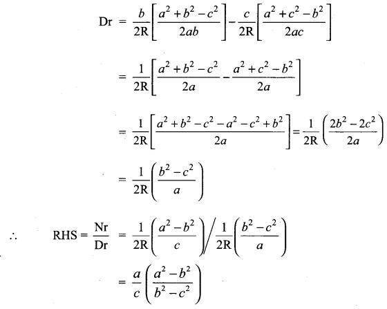 Samacheer Kalvi 11th Maths Solutions Chapter 3 Trigonometry Ex 3.9 3
