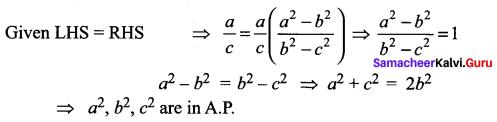 Samacheer Kalvi 11th Maths Solutions Chapter 3 Trigonometry Ex 3.9 4