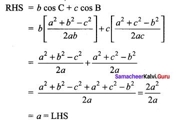 Samacheer Kalvi 11th Maths Solutions Chapter 3 Trigonometry Ex 3.9 50