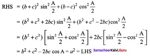 Samacheer Kalvi 11th Maths Solutions Chapter 3 Trigonometry Ex 3.9 52
