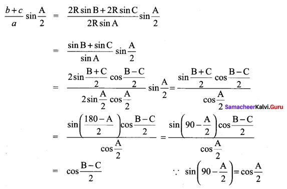 Samacheer Kalvi 11th Maths Solutions Chapter 3 Trigonometry Ex 3.9 59