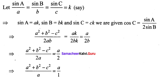 Samacheer Kalvi 11th Maths Solutions Chapter 3 Trigonometry Ex 3.9 7