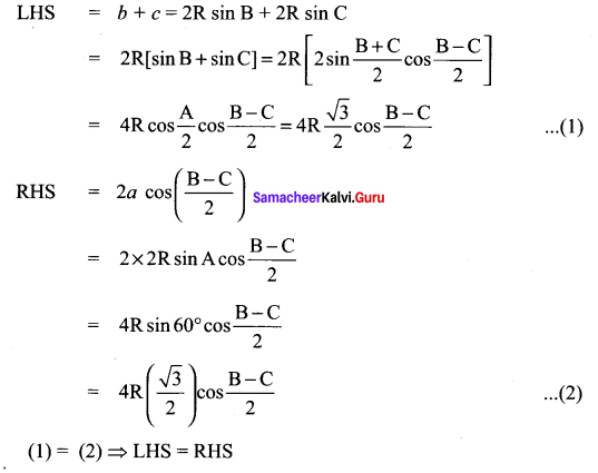 Samacheer Kalvi 11th Maths Solutions Chapter 3 Trigonometry Ex 3.9 77
