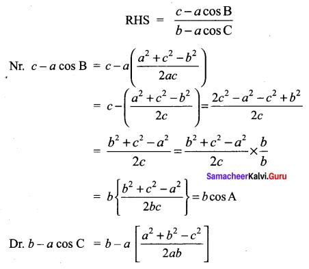 Samacheer Kalvi 11th Maths Solutions Chapter 3 Trigonometry Ex 3.9 9