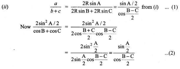 Samacheer Kalvi 11th Maths Solutions Chapter 3 Trigonometry Ex 3.9 92