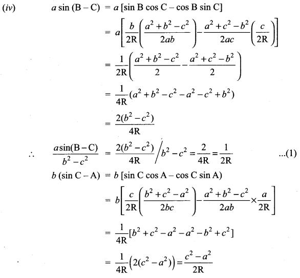 Samacheer Kalvi 11th Maths Solutions Chapter 3 Trigonometry Ex 3.9 94