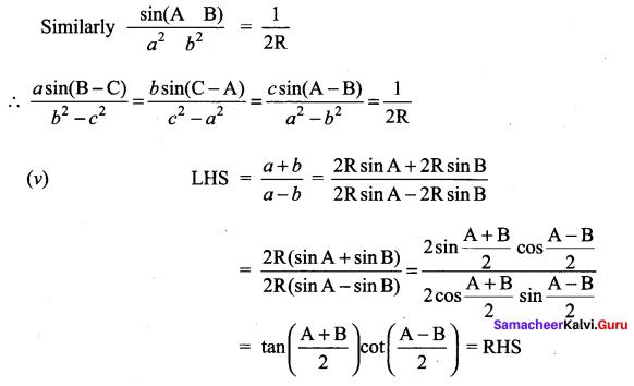 Samacheer Kalvi 11th Maths Solutions Chapter 3 Trigonometry Ex 3.9 96