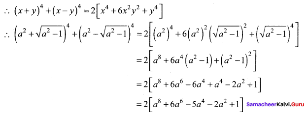 Samacheer Kalvi 11th Maths Solutions Chapter 5 Binomial Theorem, Sequences and Series Ex 5.1 10