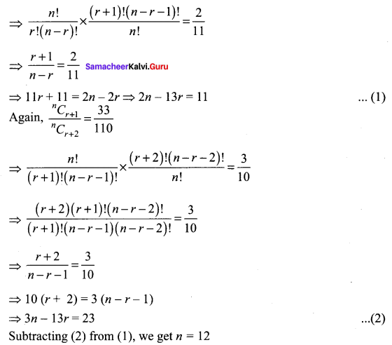 Samacheer Kalvi 11th Maths Solutions Chapter 5 Binomial Theorem, Sequences and Series Ex 5.1 133