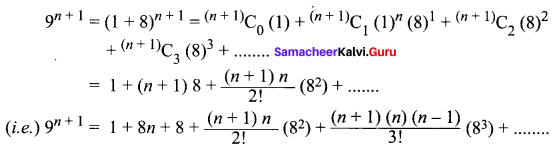 Samacheer Kalvi 11th Maths Solutions Chapter 5 Binomial Theorem, Sequences and Series Ex 5.1 15