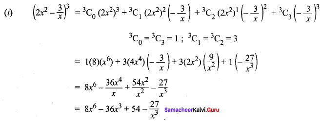 11th Maths Exercise 5.1 Samacheer Kalvi Solutions Chapter 5 Binomial Theorem, Sequences And Series Ex 5.1