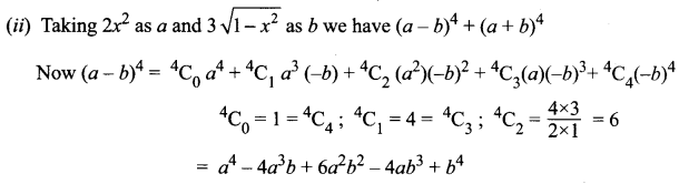 Sequences And Series Solutions Samacheer Kalvi 11th Maths Chapter 5 Binomial Theorem, Ex 5.1