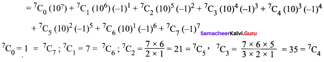 Samacheer Kalvi 11th Maths Solutions Chapter 5 Binomial Theorem, Sequences And Series Ex 5.1