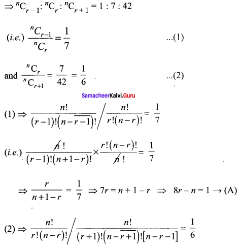 Samacheer Kalvi 11th Maths Solutions Chapter 5 Binomial Theorem, Sequences and Series Ex 5.1 50