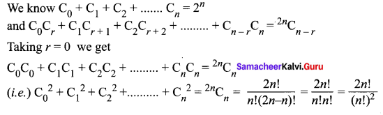 Samacheer Kalvi 11th Maths Solutions Chapter 5 Binomial Theorem, Sequences and Series Ex 5.1 55