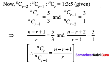 Samacheer Kalvi 11th Maths Solutions Chapter 5 Binomial Theorem, Sequences and Series Ex 5.1 7
