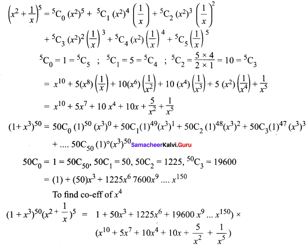 Samacheer Kalvi 11th Maths Solutions Chapter 5 Binomial Theorem, Sequences and Series Ex 5.1 888