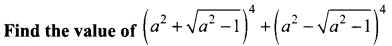 Samacheer Kalvi 11th Maths Solutions Chapter 5 Binomial Theorem, Sequences and Series Ex 5.1 8888