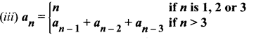 Samacheer Kalvi 11th Maths Solutions Chapter 5 Binomial Theorem, Sequences and Series Ex 5.2 255