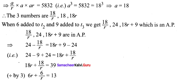 Samacheer Kalvi 11th Maths Solutions Chapter 5 Binomial Theorem, Sequences and Series Ex 5.2 26