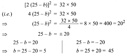 Samacheer Kalvi 11th Maths Solutions Chapter 5 Binomial Theorem, Sequences and Series Ex 5.2 33