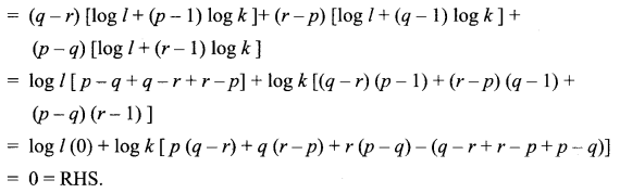 Samacheer Kalvi 11th Maths Solutions Chapter 5 Binomial Theorem, Sequences and Series Ex 5.2 51