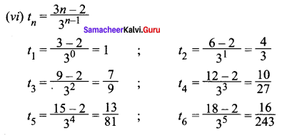 Samacheer Kalvi 11th Maths Solutions Chapter 5 Binomial Theorem, Sequences and Series Ex 5.2 7