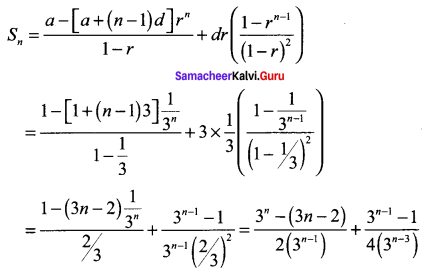 Samacheer Kalvi 11th Maths Solutions Chapter 5 Binomial Theorem, Sequences and Series Ex 5.3 12