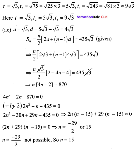 Samacheer Kalvi 11th Maths Solutions Chapter 5 Binomial Theorem, Sequences and Series Ex 5.3 14