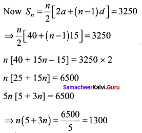 Samacheer Kalvi 11th Maths Solutions Chapter 5 Binomial Theorem, Sequences and Series Ex 5.3 16