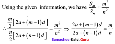 Samacheer Kalvi 11th Maths Solutions Chapter 5 Binomial Theorem, Sequences and Series Ex 5.3 23