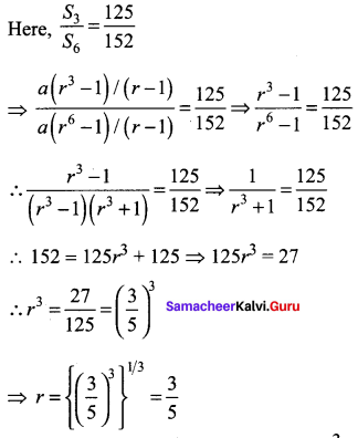 Samacheer Kalvi 11th Maths Solutions Chapter 5 Binomial Theorem, Sequences and Series Ex 5.3 26
