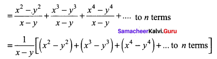Samacheer Kalvi 11th Maths Solutions Chapter 5 Binomial Theorem, Sequences and Series Ex 5.3 27