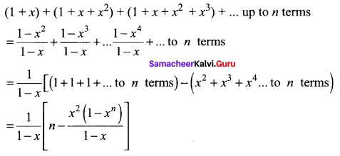 Samacheer Kalvi 11th Maths Solutions Chapter 5 Binomial Theorem, Sequences and Series Ex 5.3 29