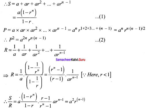 Samacheer Kalvi 11th Maths Solutions Chapter 5 Binomial Theorem, Sequences and Series Ex 5.3 33