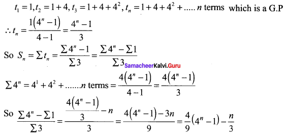 Samacheer Kalvi 11th Maths Solutions Chapter 5 Binomial Theorem, Sequences and Series Ex 5.3 9