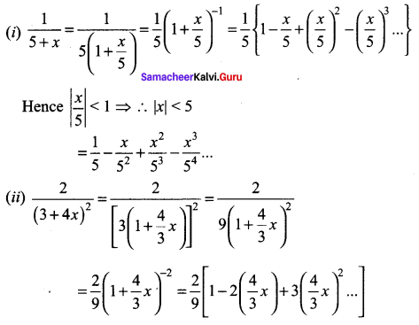 Samacheer Kalvi 11th Maths Solutions Chapter 5 Binomial Theorem, Sequences and Series Ex 5.4 1