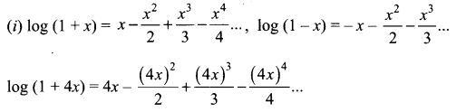 Samacheer Kalvi 11th Maths Solutions Chapter 5 Binomial Theorem, Sequences and Series Ex 5.4 111